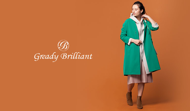GREADY BRILLIANT -Spring-