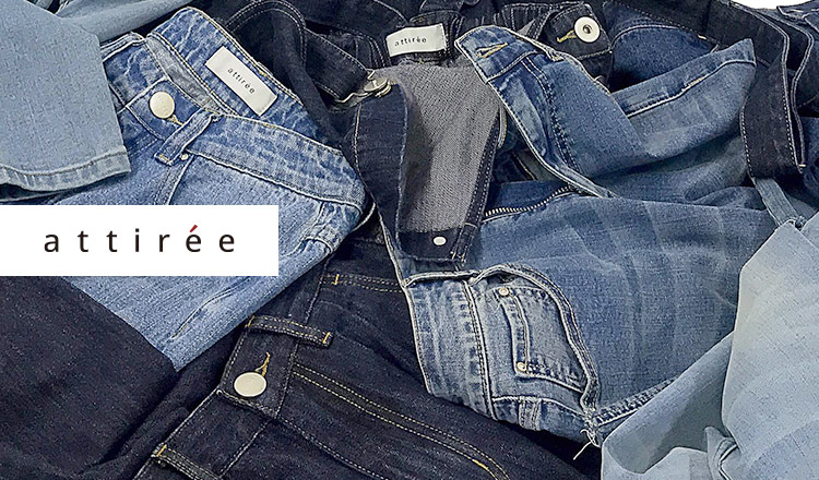 attiree -denim collection-