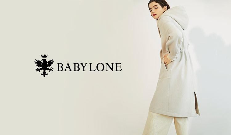 BABYLONE -MAX70%OFF-