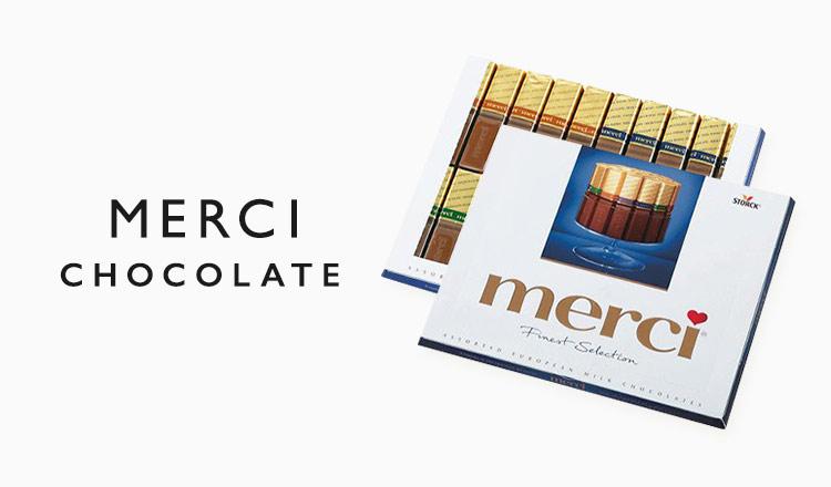 友チョコ・贈りものに! -MERCI CHOCOLATE SELECTION-