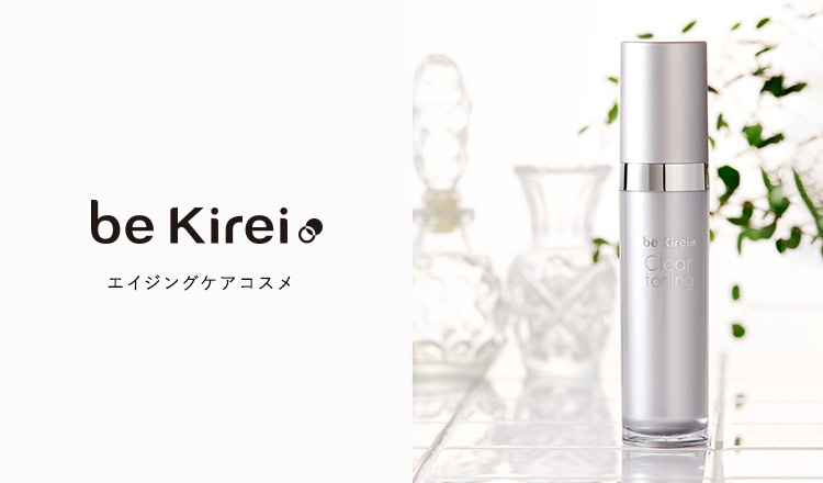 be Kirei -エイジングケアコスメ-