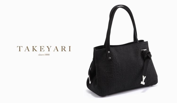 TAKEYARI -創業130年の老舗帆布ブランド-
