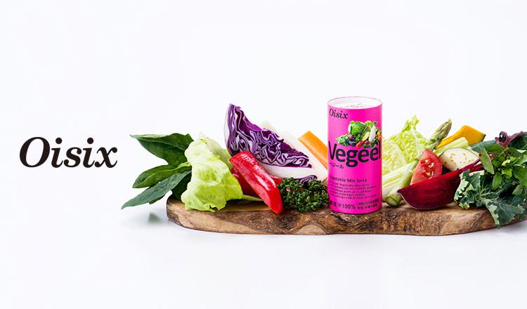OISIX-Healthy Juice-