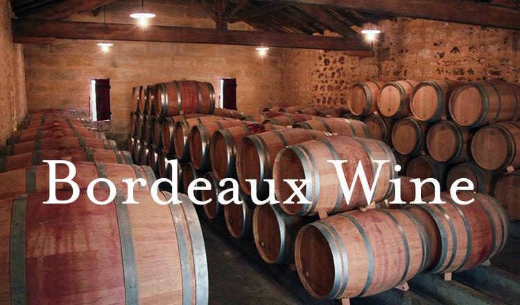 Bordeaux Wine -フランスワインの王道-