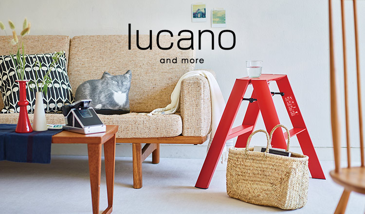 LUCANO and more ~デザイン「脚立」で、暮らしが変わる。