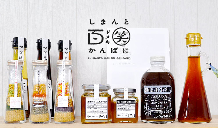 しまんとの恵み -おいしい出汁/調味料とSHIMANTO LOCAL HONEY-