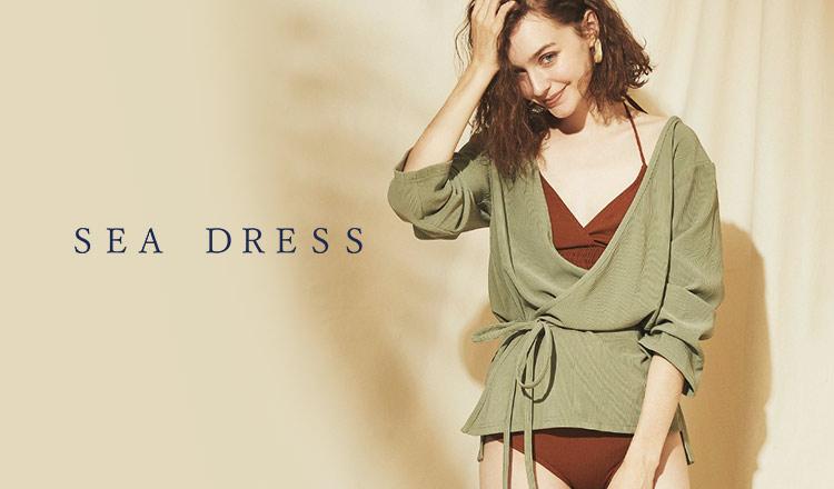 SEA DRESS(シードレス)