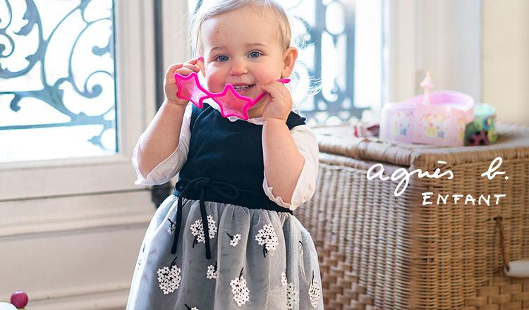 AGNES B. ENFANT -BABY-