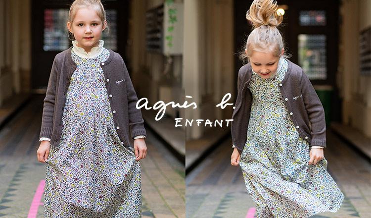 AGNES B. ENFANT -KIDS-