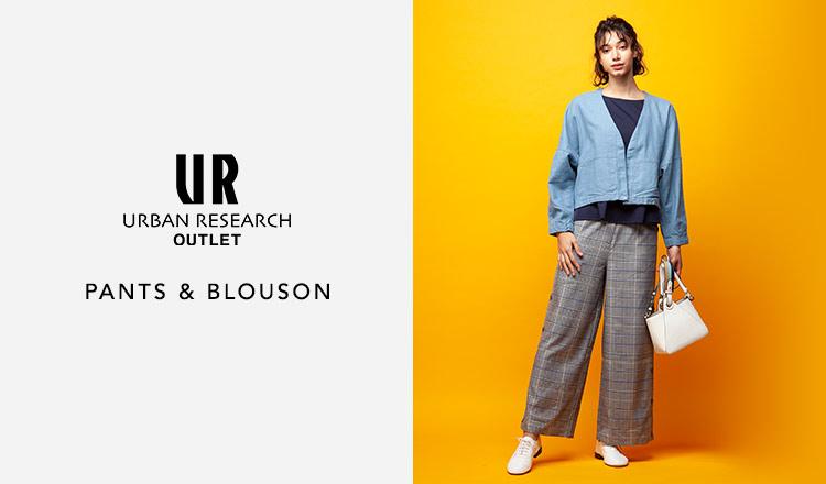 URBAN RESEARCH OUTLET : PANTS & BLOUSON