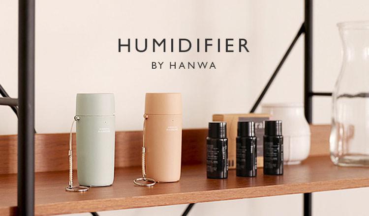 Season Special Price -Humidifier by HANWA