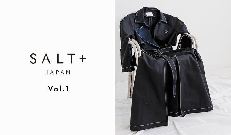 SALT+JAPAN -ご好評につき開催期間延長 Vol.1-