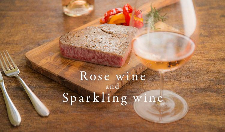 -華やかに食卓を彩る-ロゼワイン&スパークリングワイン特集