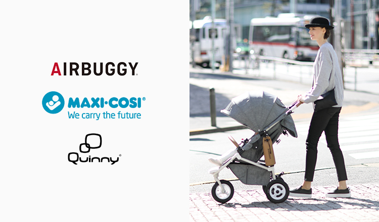 AIRBUGGY  MAXI-COSI  and more