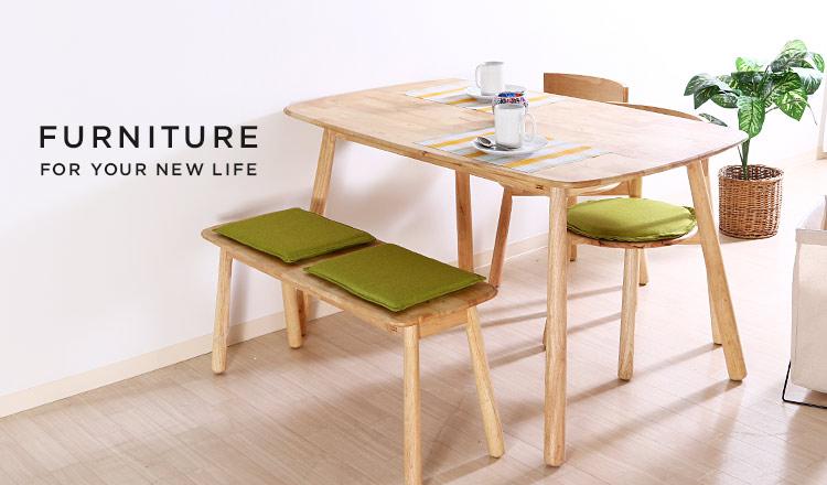 新生活Furniture & more