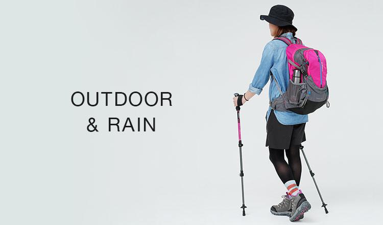 春のお出かけ -OUTDOOR & RAIN-