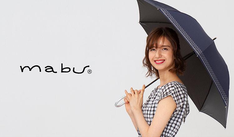MABU -春から始めるUVケア