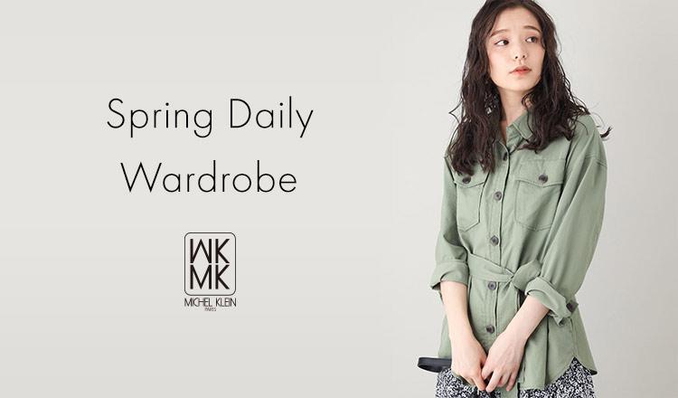 Spring Daily Wardrobe by MK MICHEL KLEIN