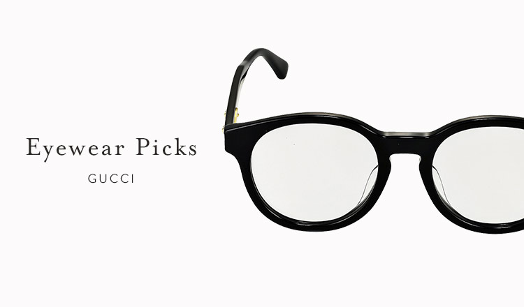 Eyewear Picks: GUCCI