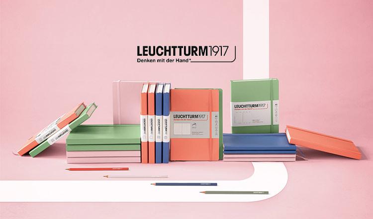 LEUCHTTURM1917 -ドイツ生まれの高級ノート-