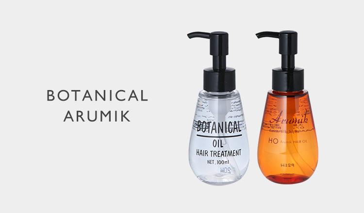 BOTANICAL/ARUMIK