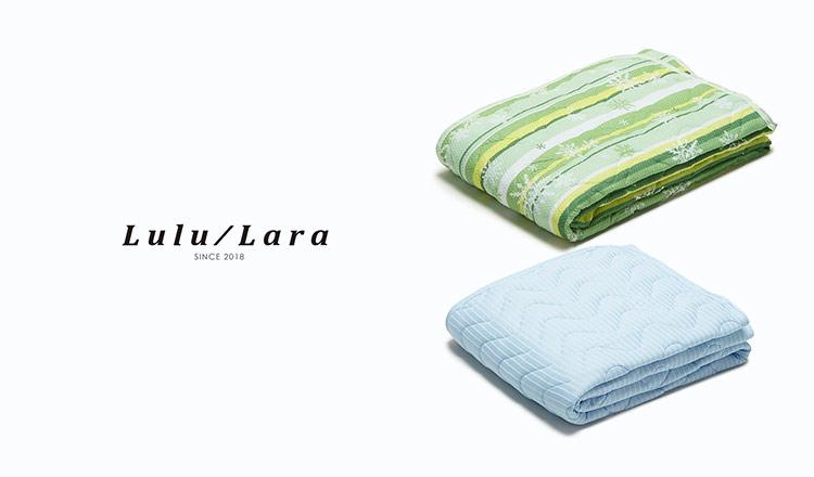 LULU/LARA(ルル/ララ)