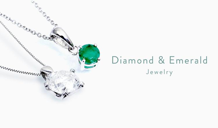 Diamond&Emerald Jewelry Selection
