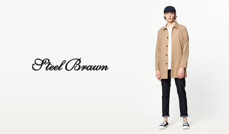 STEEL BRAWN(スティールブラウン)