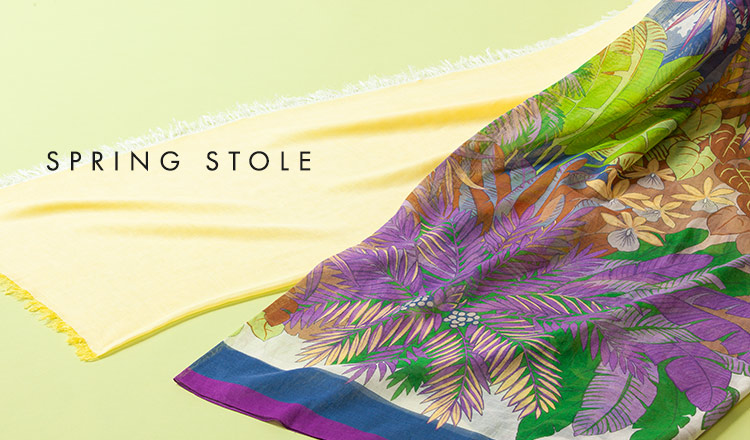 Spring Stole