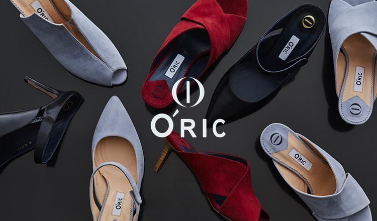 O'RIC(オーリック)
