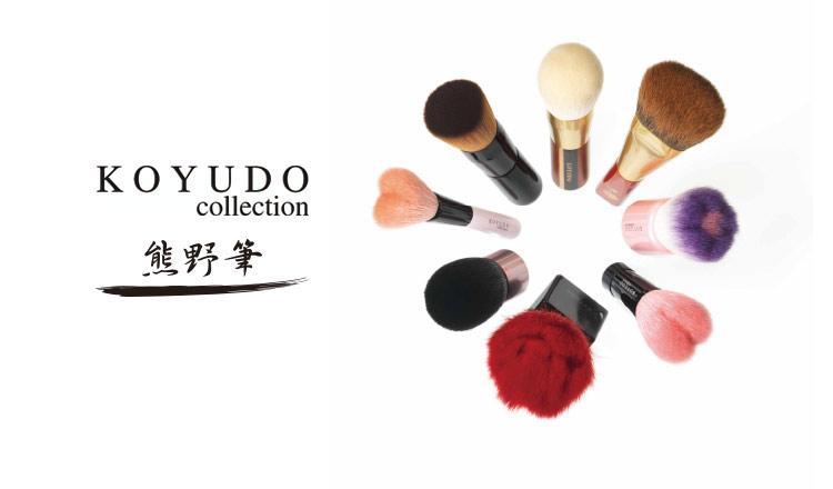 KOYUDO(晃祐堂)