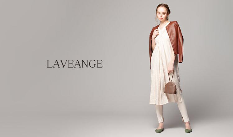 LAVEANGE(ラビアンジェ)