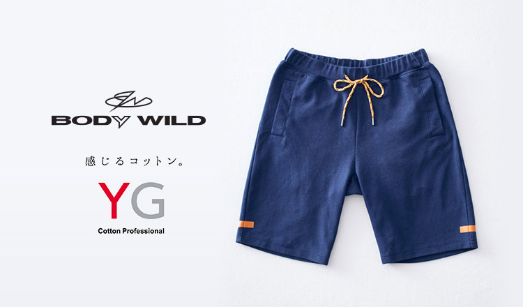 BODY WILD / YG