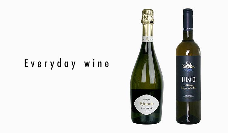 Everyday wine-毎日飲みたいコストパフォーマンスに優れたワイン特集-