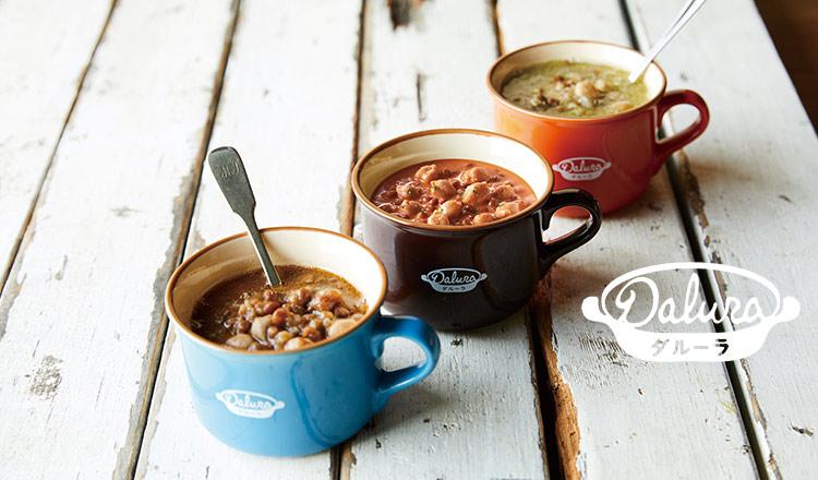 Dalura-女性にうれしいオーガニック豆の具たくさんスープ-