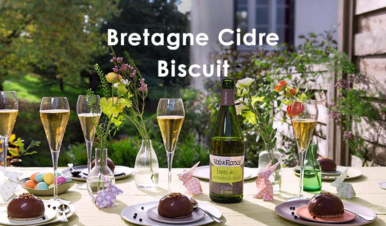 Bretagne Cidre/Biscuit
