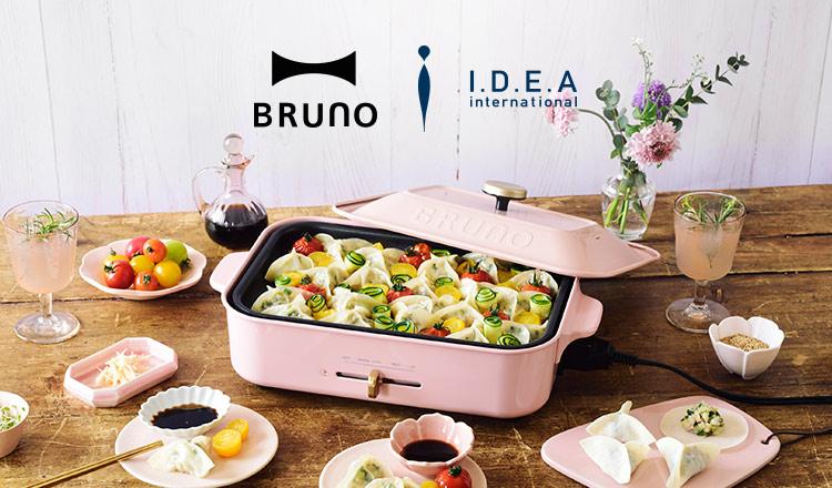BRUNO & IDEA