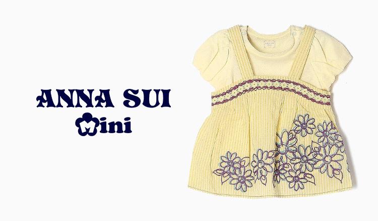 ANNA SUI mini(KATE SPADE)