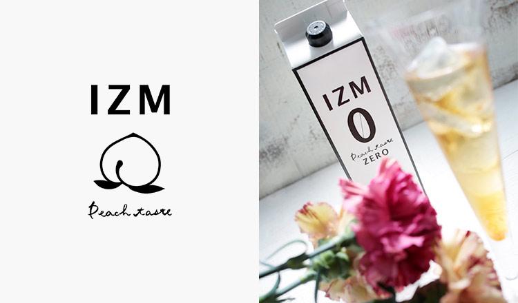 IZM PEACH TASTE -免疫力UPはインナーケアから!桃味で美味しい酵素ドリンク-