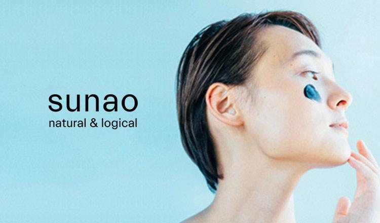 sunao-天然素材のスキンケア-