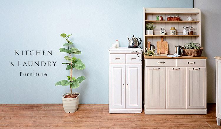 Kitchen & Laundry Furniture