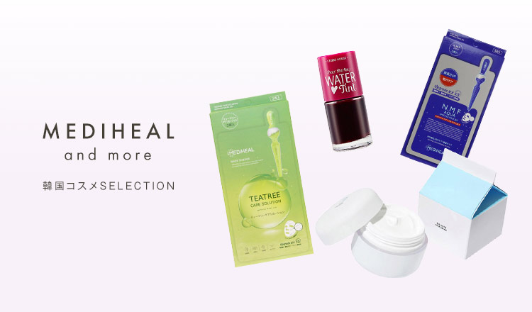 MEDIHEAL and more -韓国コスメSELECTION-