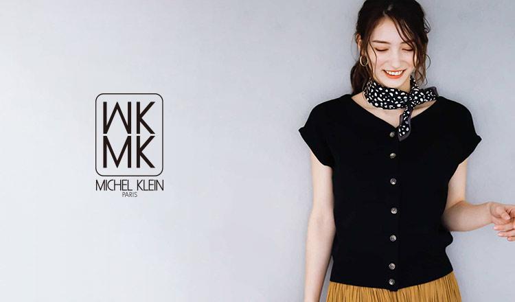 MK MICHEL KLEIN -2020 SPRING SUMMER ITEM SALE-