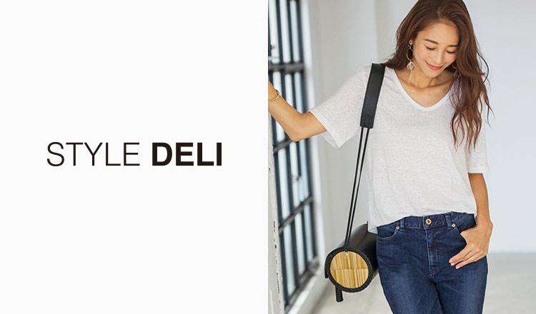 STYLE DELI -MAX 80%OFF-