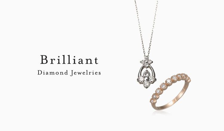 Brilliant Diamond Jewelries