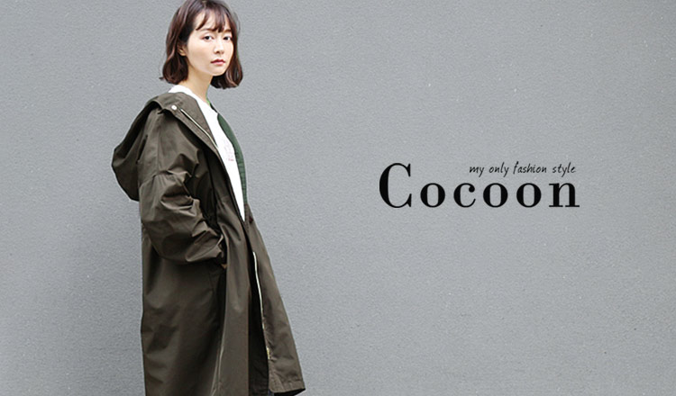 COCOON -MAX86%OFF-