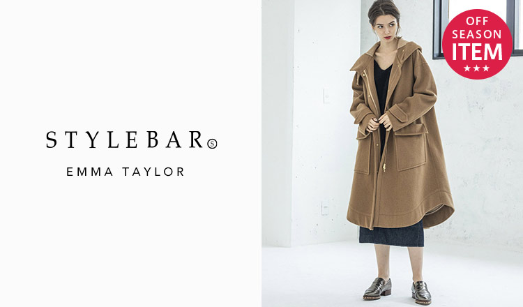 STYLE BAR -EMMA TAYLOR OFF SEASON ITEM SALE-