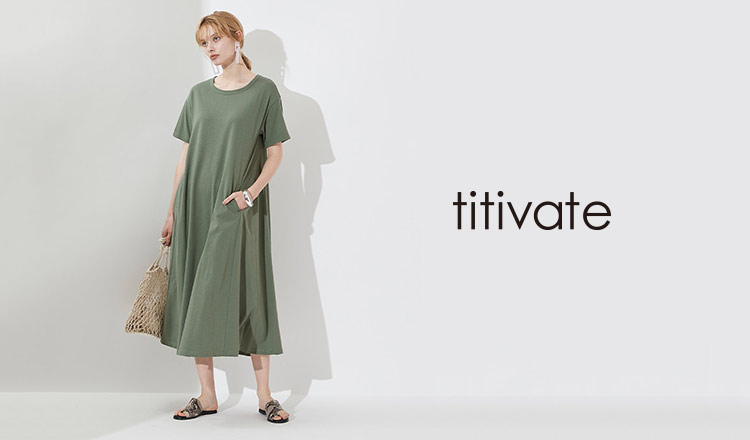TITIVATE(ティティベイト)