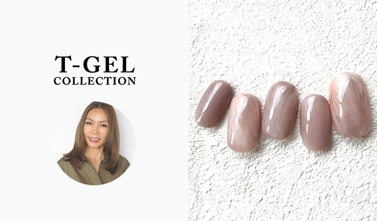 T-GEL NAIL COLLECTION
