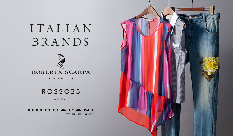 ITALIAN BRANDS SELECTION
